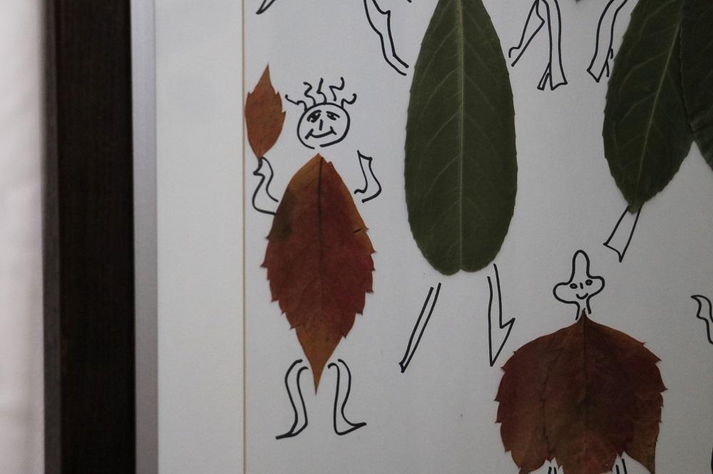 Blätterfiguren 3