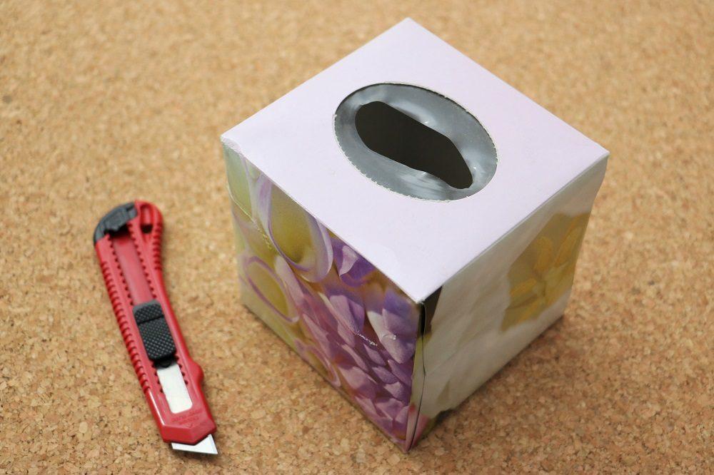 Recycling Schachtel 1